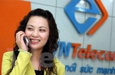 EVNTelecom tiếp tục khuyến mãi các dịch vụ