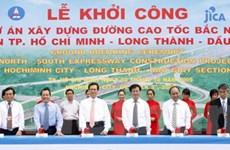 Phát lệnh khởi công dự án đường cao tốc Bắc-Nam