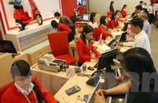 HSBC tiếp tục chiến lược mở rộng tại châu Á