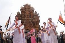 Đồng bào Chăm vui mùa lễ hội Katê