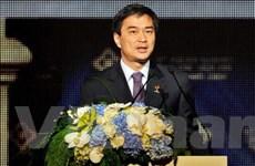Khai mạc Hội nghị cấp cao ASEAN lần thứ 15
