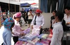 Hội chợ Thương mại Du lịch quốc tế Việt-Trung