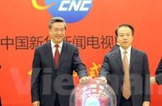 Tân Hoa Xã thành lập hãng truyền hình riêng