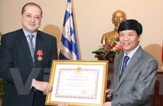 Tặng Huân chương Hữu nghị cho Đại sứ Hy Lạp