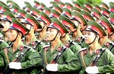 Bộ Quốc phòng triển khai công tác đối ngoại 2010