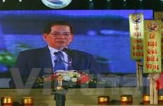 Khai mạc lễ hội Quả điều vàng Việt Nam 2010