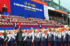 Kỷ niệm 35 năm giải phóng thành phố Đà Nẵng