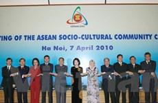 Nỗ lực thúc đẩy cộng đồng văn hóa-xã hội ASEAN