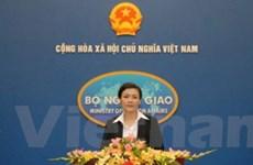 Xác minh được nhân thân của ba thuyền viên Việt