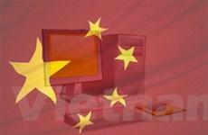 """Trung Quốc phản đối Mỹ cáo buộc """"tự do Internet"""""""