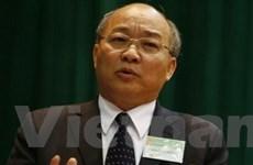 Việt Nam tham dự hội nghị bộ trưởng y tế ASEAN