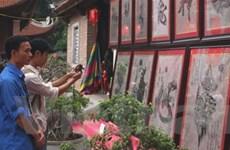 Triển lãm-liên hoan thư pháp Thăng Long-Hà Nội