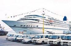 Đà Nẵng tập trung phát triển kinh tế biển đảo