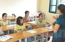 Nhật hỗ trợ trẻ em khuyết tật, cải thiện giao thông