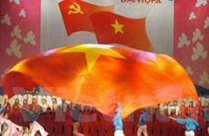 Nâng cao năng lực, sức chiến đấu của tổ chức Đảng