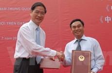 Tọa đàm tuyên truyền phân giới cắm mốc Việt-Trung