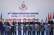 Toàn văn Thông cáo chung của hội nghị AMM 43