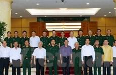 Bộ Chính trị làm việc với Đảng ủy Quân sự TƯ