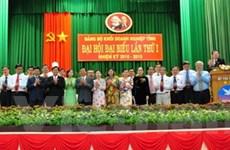 Đồng Tháp, Phú Yên hoàn tất ĐH Đảng trên cơ sở
