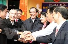 Ngày hội Đại Đoàn kết toàn dân tại Thái Nguyên