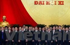Thông cáo về ngày làm việc thứ tư của Đại hội XI