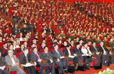Những ý kiến tâm huyết gửi tới Đại hội XI của Đảng