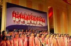 Liên hoan hợp xướng quốc tế đầu tiên tại Việt Nam