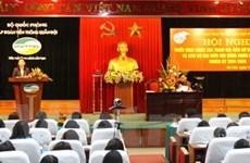 Giới thiệu đại biểu nữ tham gia ứng cử Quốc hội