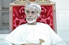 Quốc vương Oman đã chuyển giao quyền lập pháp