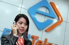 Mạng CDMA của EVNTelecom roaming quốc tế