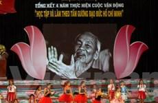 Đẩy mạnh việc học tập, làm theo gương Hồ Chí Minh