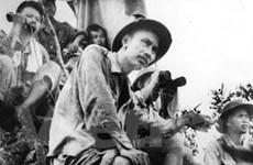 Xuất bản các tập sách về Chủ tịch Hồ Chí Minh