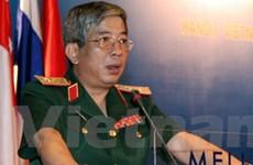 Đoàn đại biểu quân sự cấp cao Việt Nam thăm Cuba