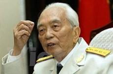 Vị Tổng chỉ huy Chiến dịch Điện Biên Phủ lịch sử