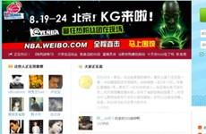 Mạng xã hội Trung Quốc vượt 200 triệu người dùng