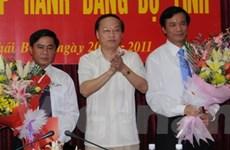 Ông Trần Cẩm Tú giữ chức Bí thư Tỉnh ủy Thái Bình