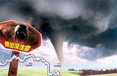 """Chứng khoán Hong Kong """"bốc hơi"""" hơn 564 tỷ USD"""