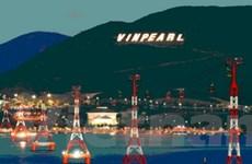 Tận hưởng ưu đãi với thẻ quà tặng của Vinpearl