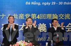 Trao đổi lý luận giữa hai ĐCS Việt Nam-Nhật Bản