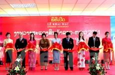Khai mạc Hội chợ thương mại Lào-Việt Nam 2011