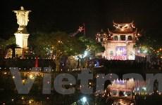Chúc mừng chức sắc Công giáo, giáo dân Phát Diệm