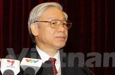 Hội nghị lần 4 Ban Chấp hành TW Đảng khóa XI