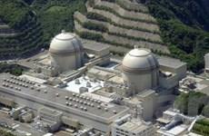 Nhật Bản: Nỗ lực phá bỏ sự phụ thuộc điện hạt nhân