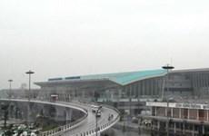 Chuẩn bị khai trương đường bay từ Lào tới Đà Nẵng