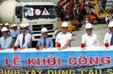 1.500 tỷ đồng cho đầu tư xây dựng cầu Sài Gòn 2