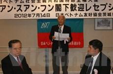 Thúc đẩy hợp tác đầu tư, đào tạo nhân lực với Ibaraki