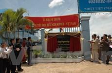 Khánh thành trường tiểu học Hữu nghị Khmer-VN