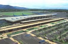 Sắp đưa vào hoạt động sân bay quốc tế Phú Quốc