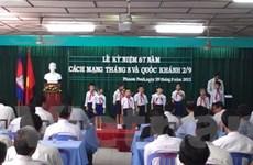 Hội người Campuchia gốc Việt kỷ niệm Quốc khánh