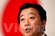 Nhật Bản sẽ có Thủ tướng mới vào ngày 26/12 tới